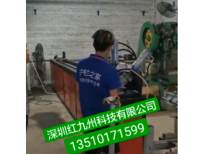红九州自动钻孔机案例视频
